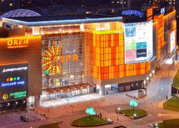 ТЦ Аура в Новосибирске
