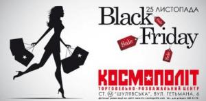 черная пятница в украине