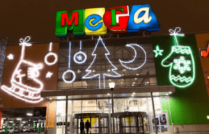 ТЦ Мега Сити в Самаре