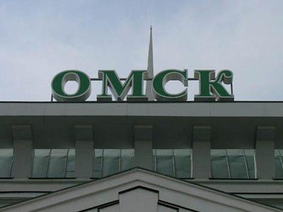 черная пятница в Омске