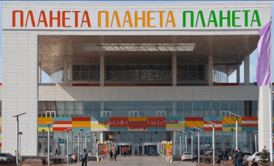 ТРЦ Планета в Красноярске