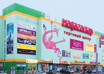 торговые центры Тольятти