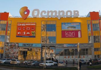 торговые центры Тюмени