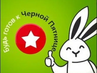 черная пятница в Ульяновске