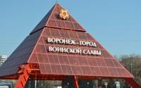 черная пятница в Воронеже