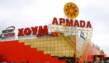 ТЦ Армада в Оренбурге