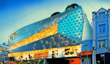 торговые центры Владивостока