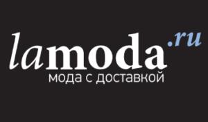 скидки в LaModa