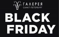 Blackfriday СПБ