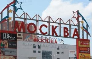 торговые центры Ставрополя