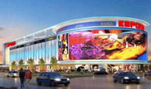 торговые центры Курска
