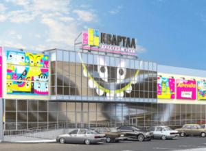 торговые центры Липецка