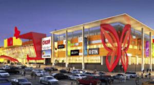 торговые центры в Улан-Удэ