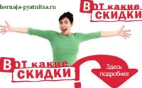 черная пятница в магазинах Беларуси