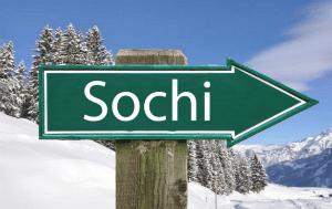 черная пятница в Сочи