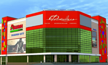торговые центры Магнитогорска