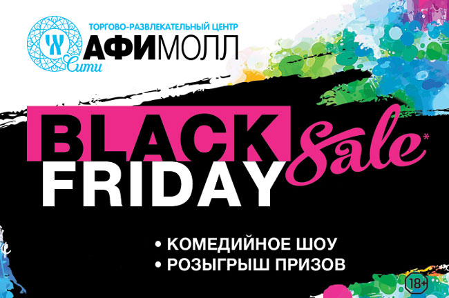 Black_Friday_Afimoll