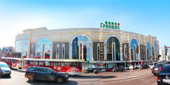 """ТЦ """"Гринвич"""" Екатеринбург"""