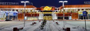 ТЦ Аура в Сургуте на черную пятницу