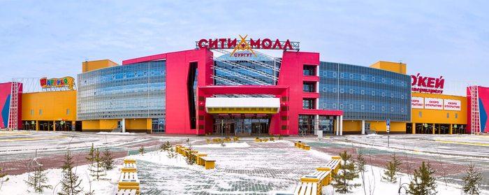 Сити молл (Сургут)